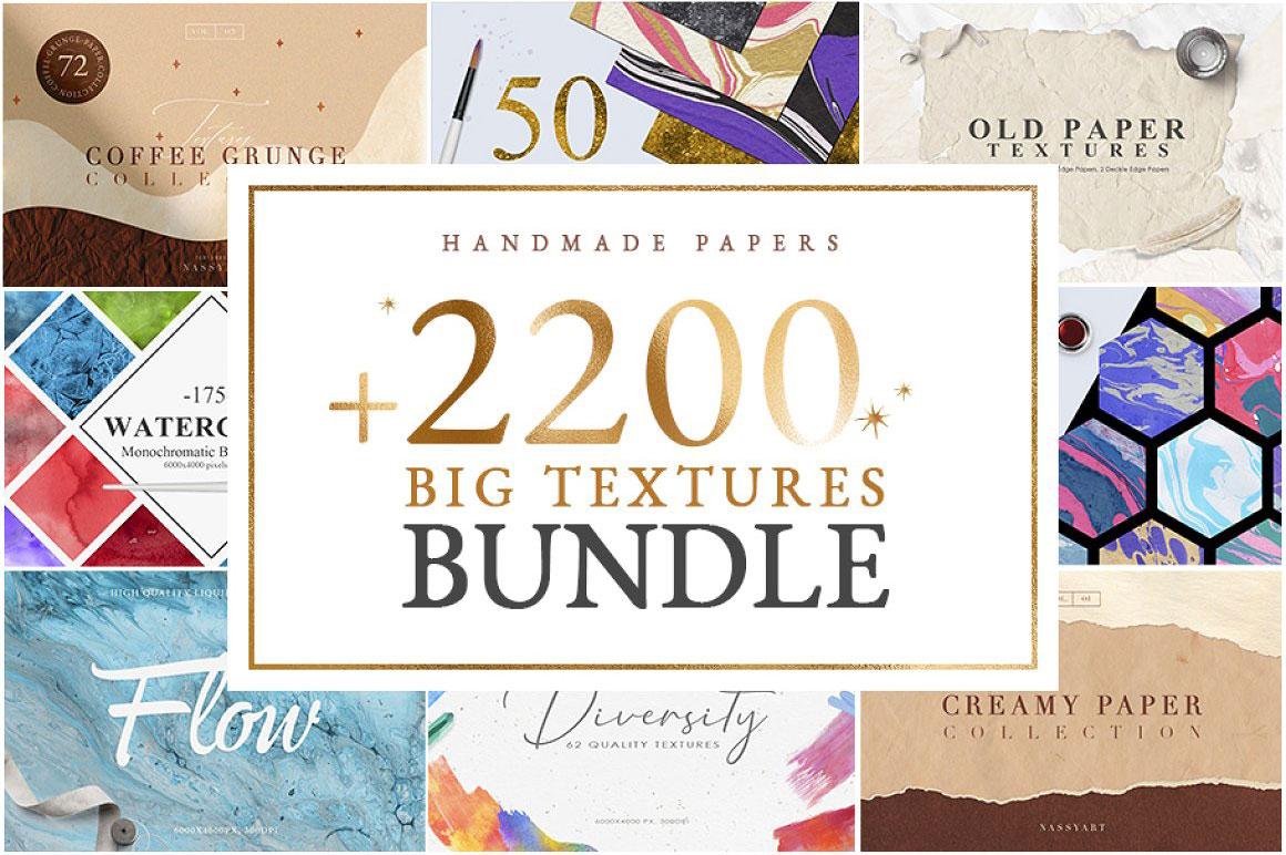 Big Textures Bundle - Get 2200+ Amazing Textures