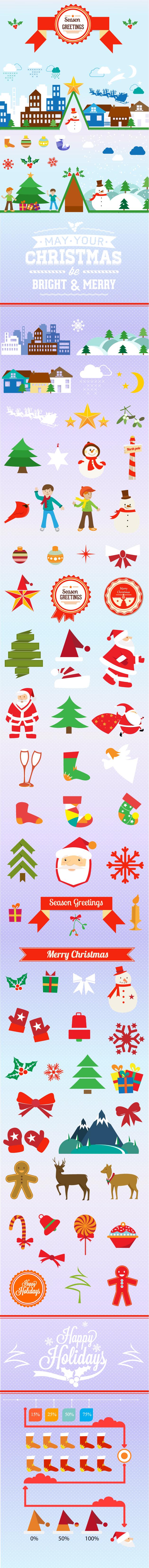 season-greetings-flat-vector