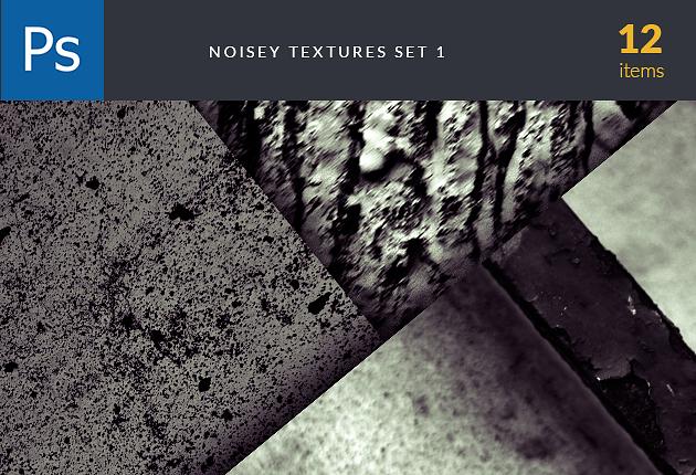 textures-noise-set