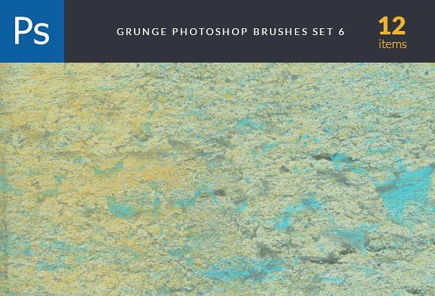 brushes-grunge