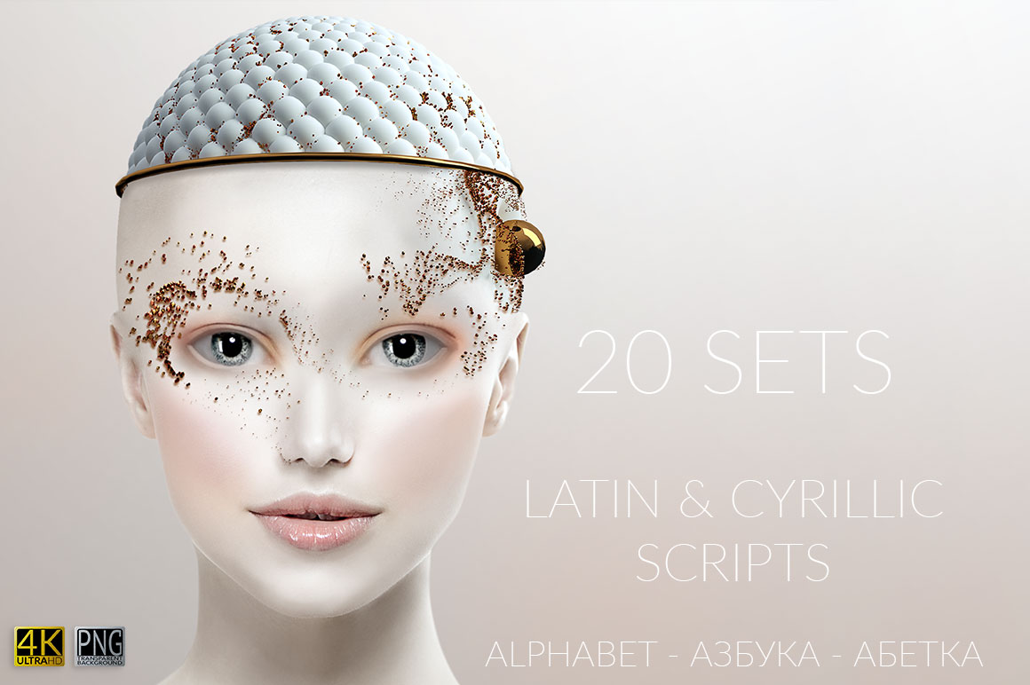 20 Latin and Cyrillic Scripts Sets - Only $13