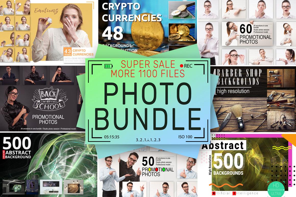 Super promotional photo bundle, 9 products, 1100+ photos